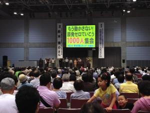120902_shimanesyukai01.jpg