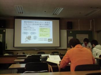 130414_kaigi.jpg