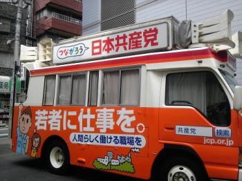 130416_car1.jpg