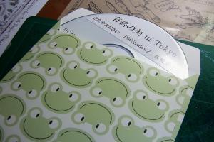 CD-R袋2