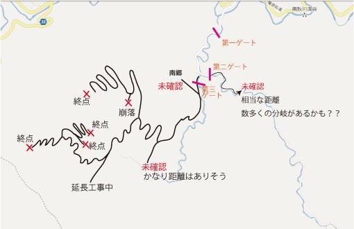 kosaka gate001