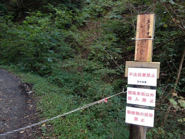 kosaka gate025