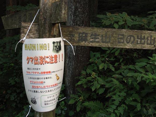 asoyaki011.jpg