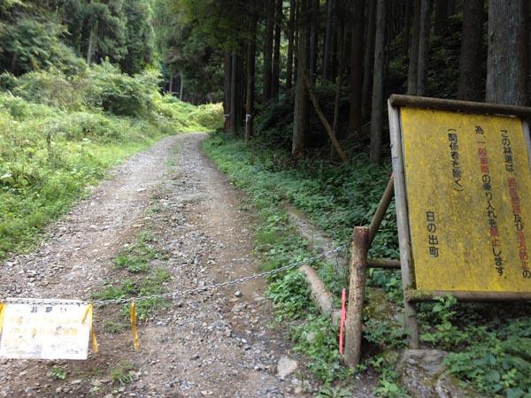 asoyaki041.jpg