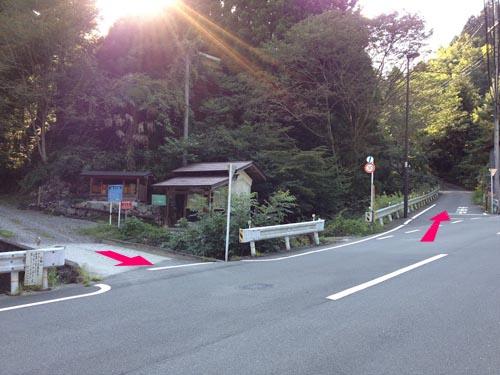 asoyaki045.jpg