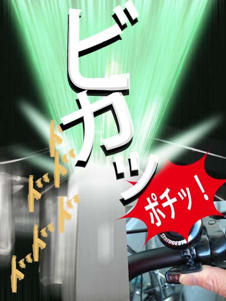 hamurakou001.jpg