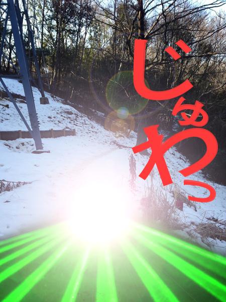 hamurakou021.jpg