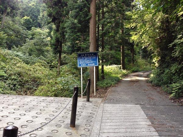 honodeyama022.jpg