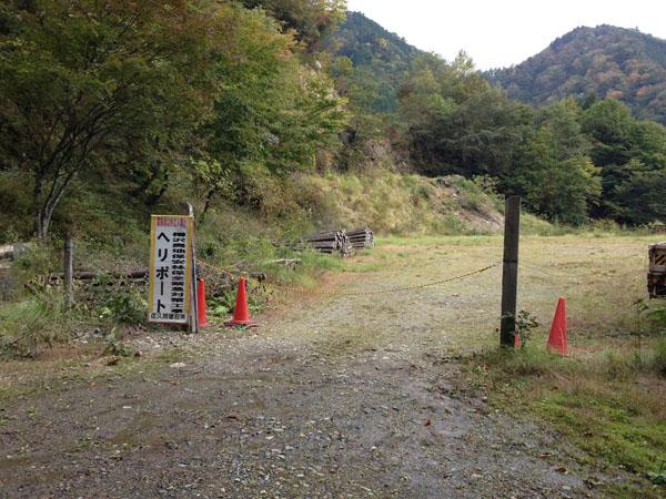 hyuga003.jpg