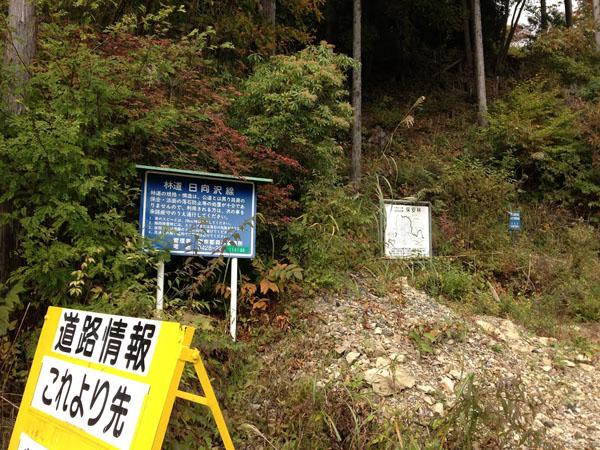 hyuga006.jpg