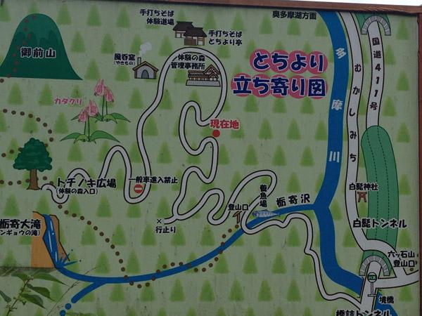idotochi028.jpg