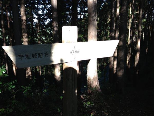 ishigamizigoku033.jpg