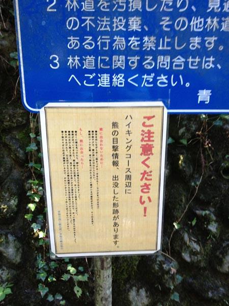 ishigamizigoku053.jpg