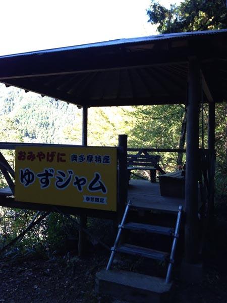 koshizawa020.jpg
