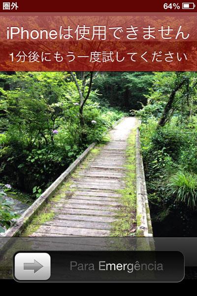 manaigekitou049.jpg