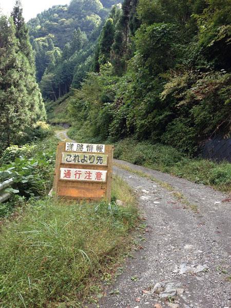 manaisawa017.jpg