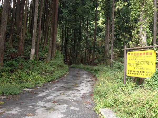 manaisawa019.jpg
