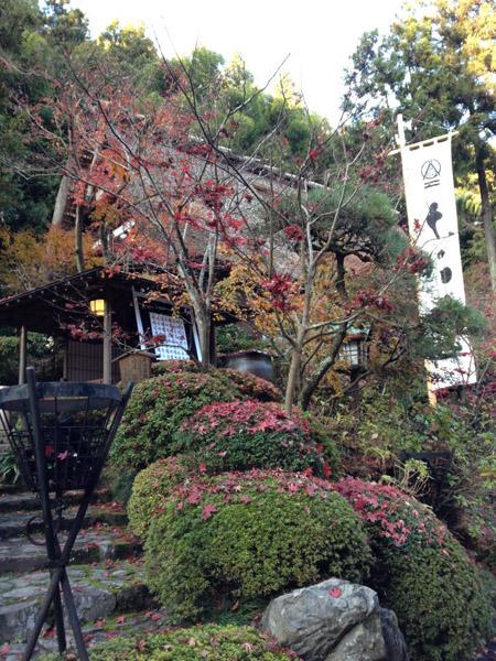 nakazawa022.jpg