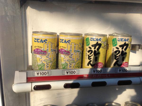 nazonosagyoudou007.jpg