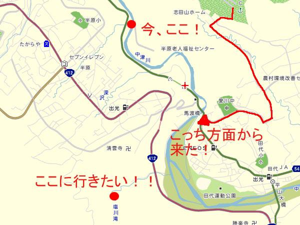 siolawataki0011.jpg