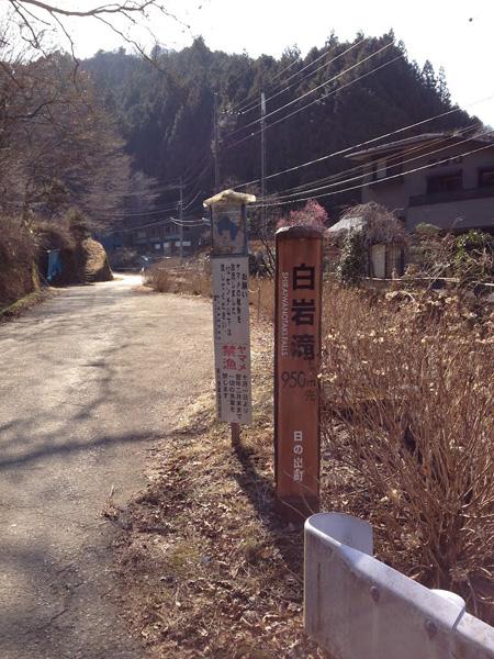 tarukubo002.jpg