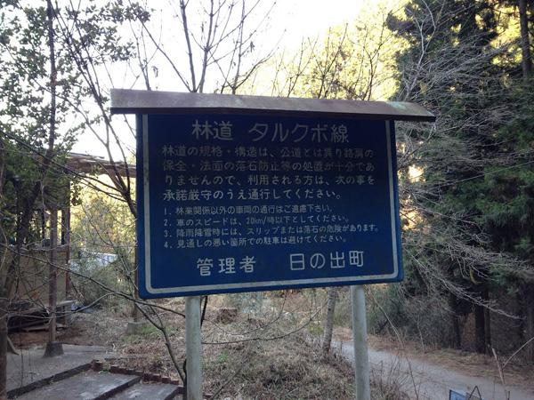 tarukubo024.jpg
