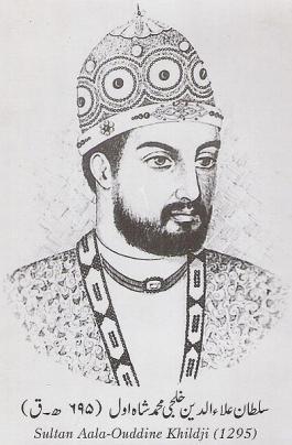 393px-Sultan-Allahudeen-Gherzai.jpg