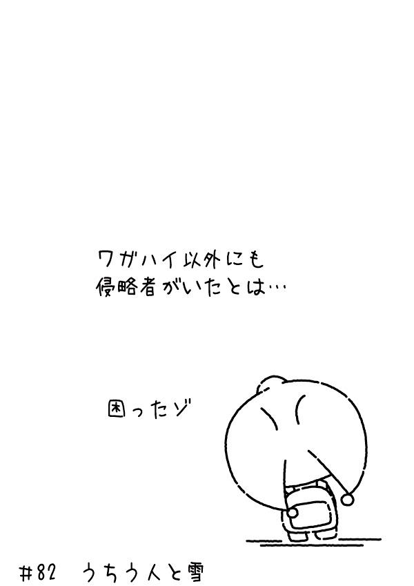 KAGECHIYO_82_after