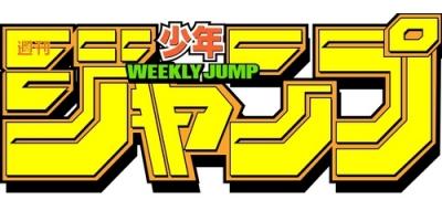 Weekly-Shonen-Jump.jpg