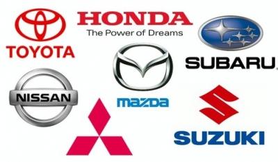 japanesecarbrands.jpg