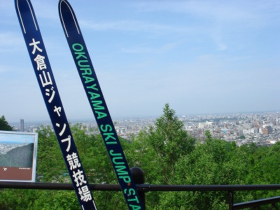 大倉山003