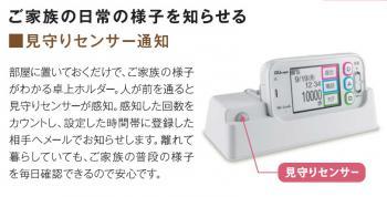 MiLook001.jpg