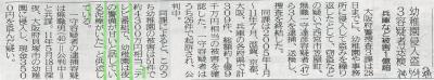 jiken0629001.jpg