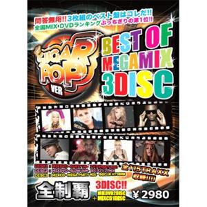 Sugar Pop Ver. Best Of Megamix 3Disc (2DVD+1CD)(Peace)
