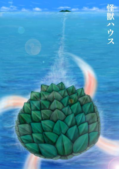 gammera_convert_20121101104447.jpg