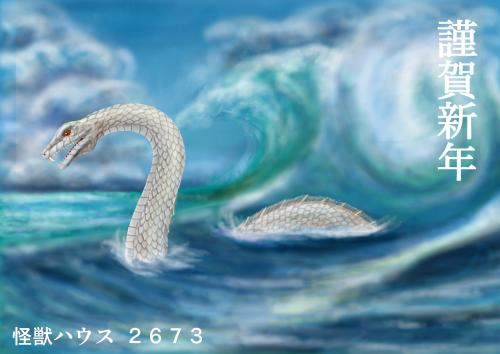 serpent_convert_20130101005406.jpg