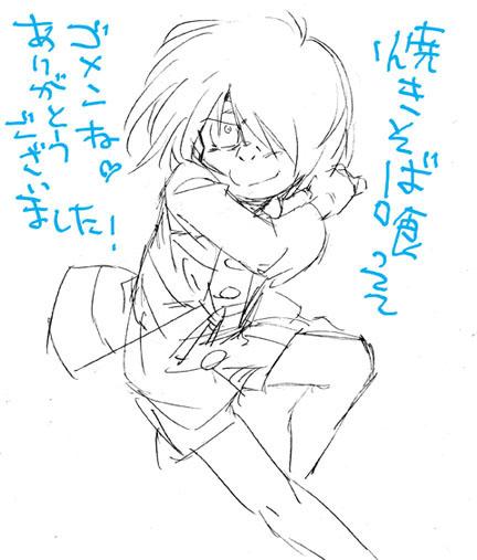 yakisoba00.jpg