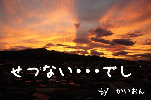 1_convert_20121001185252.jpg