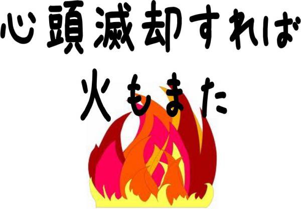 7_convert_20120813145322.jpg