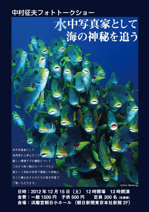 2012121.jpg