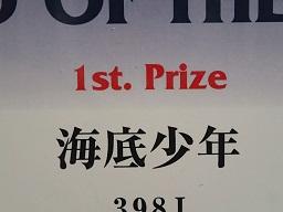 P1310205.jpg