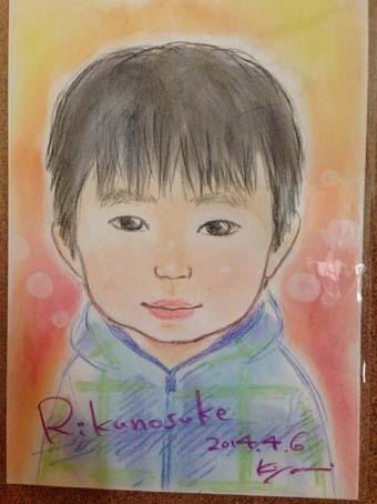 1rikunosuke2014.jpg