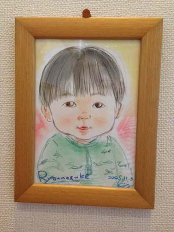 1ryounosuke2005.jpg