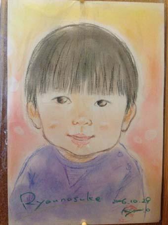 1ryounosuke2006.jpg