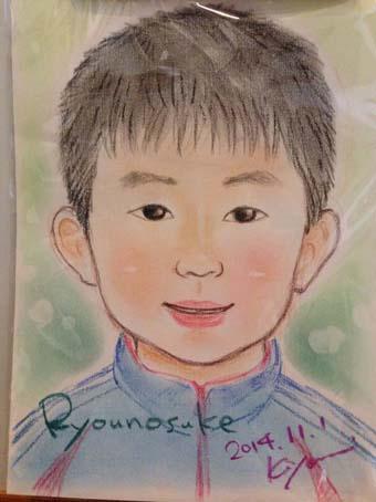 1ryounosuke2014.jpg