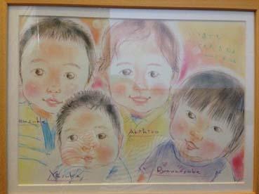 1ryounosukeと友達2006