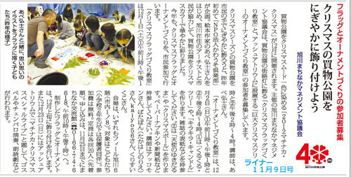 kuruku3.jpg