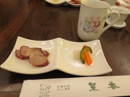 野菜の酢漬け,釜焼き叉焼