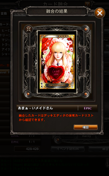20130208234508.png