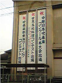 七色の声のナレーター☆梶田香織